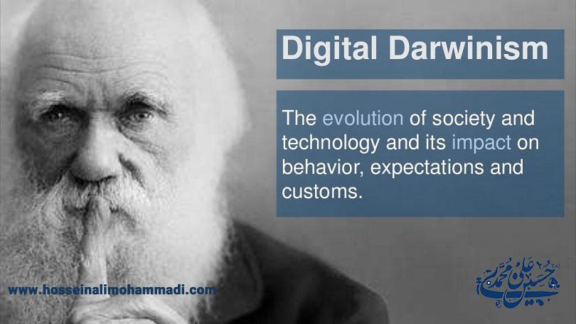 عصر دیجیتال و تحول دیجیتال چیست