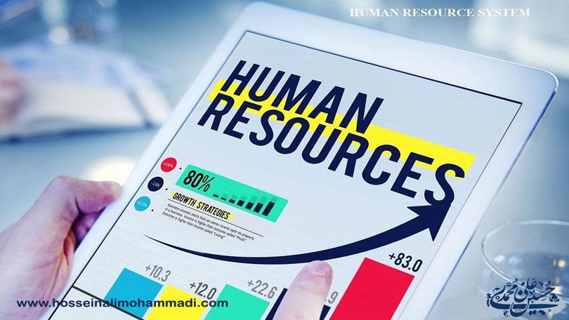 مدیریت منابع انسانی در عصر دیجیتال